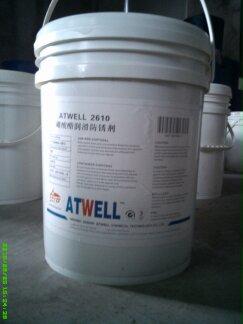 三乙醇胺硼酸酯_硼酸酯-三乙醇胺硼酸酯-切削液-防锈剂-磨削液-爱达威尔公司